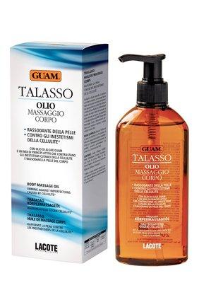 Масло для тела массажное подтягивающее антицеллюлитное Talasso | Фото №1