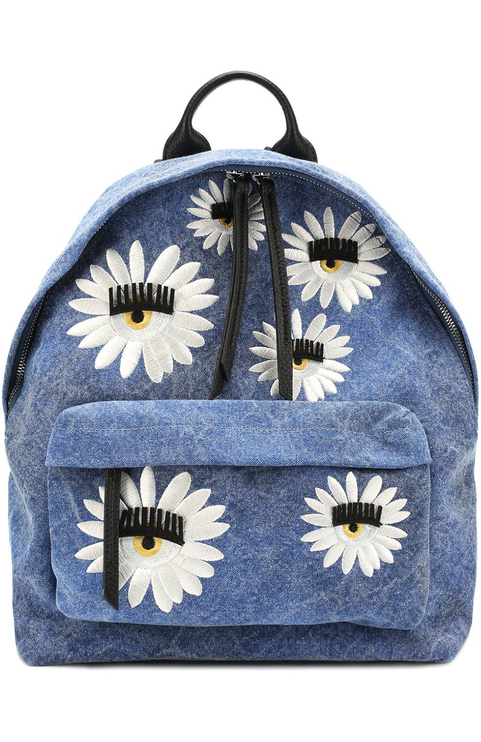 Текстильный рюкзак Flirting с вышивкой в виде цветов | Фото №1
