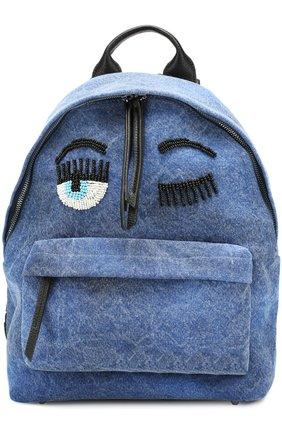 Текстильный рюкзак Flirting с вышивкой бисером | Фото №1