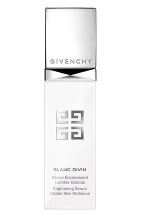 Осветляющая сыворотка Blanc Divin | Фото №1