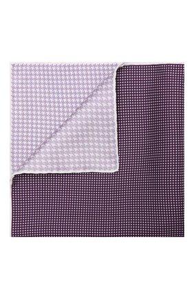 Мужской шелковый платок с узором LANVIN фиолетового цвета, арт. 5832/HANDKERCHIEF   Фото 1 (Материал: Текстиль, Шелк; Статус проверки: Проверено, Проверена категория)