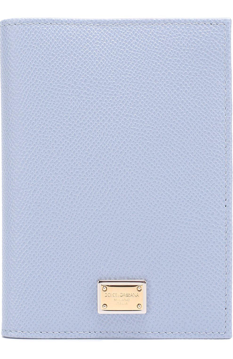 Кожаная обложка для документов | Фото №1
