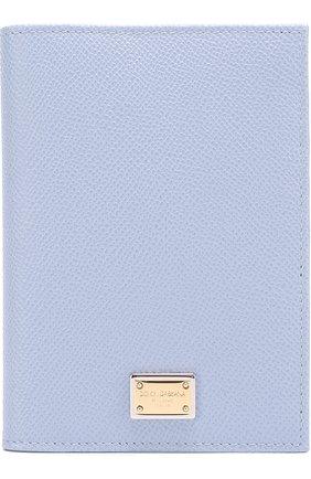 Кожаная обложка для документов Dolce & Gabbana светло-голубого цвета | Фото №1