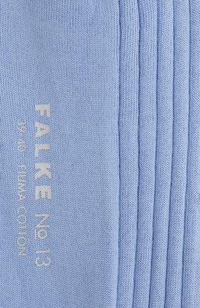 Мужские хлопковые носки FALKE светло-голубого цвета, арт. 14669 | Фото 2 (Материал внешний: Хлопок; Статус проверки: Проверено, Проверена категория; Кросс-КТ: бельё)