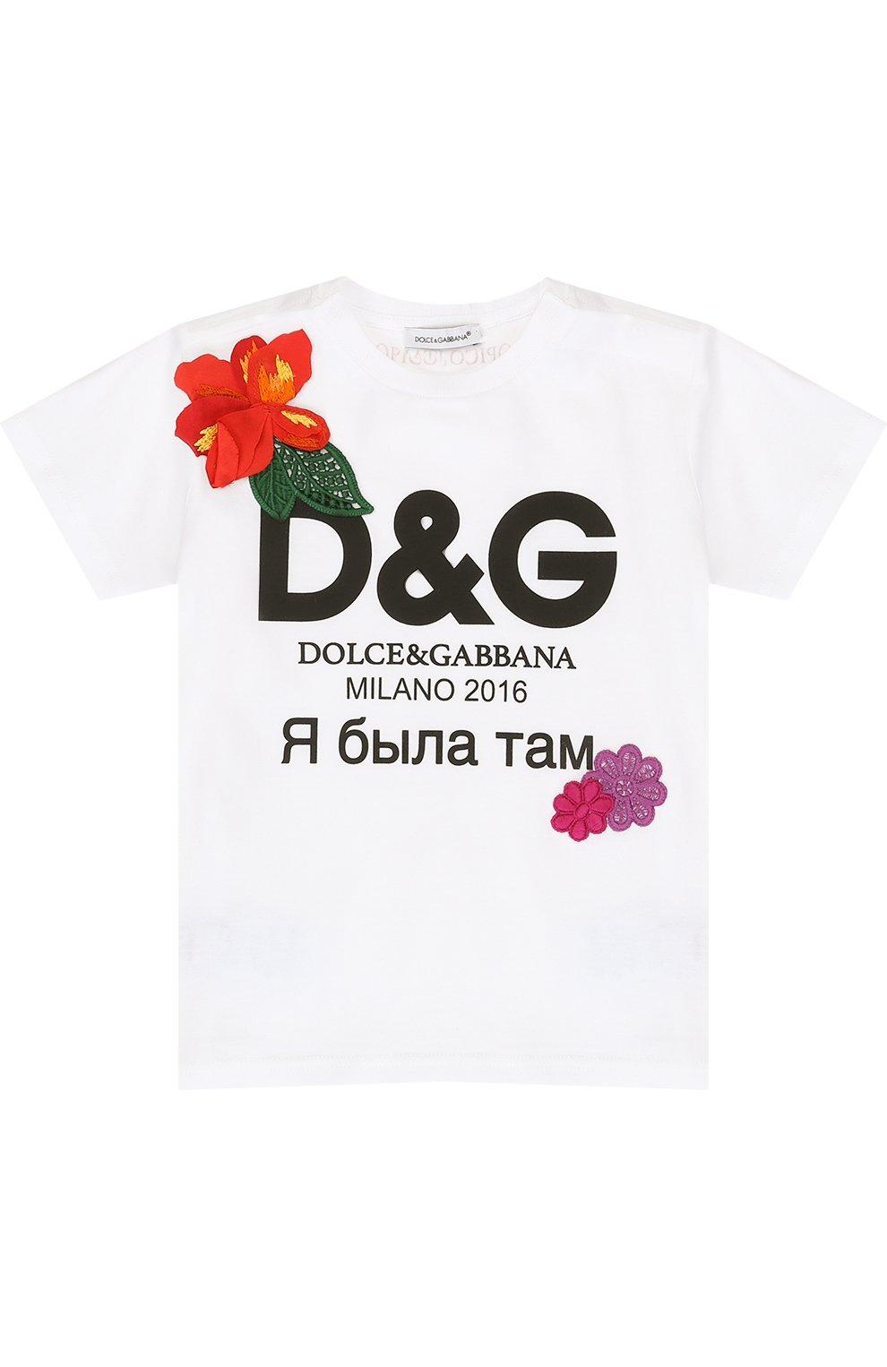 Детский футболка джерси с принтом и аппликациями DOLCE & GABBANA белого цвета, арт. 0131/L2JT7P/G7KVN | Фото 1