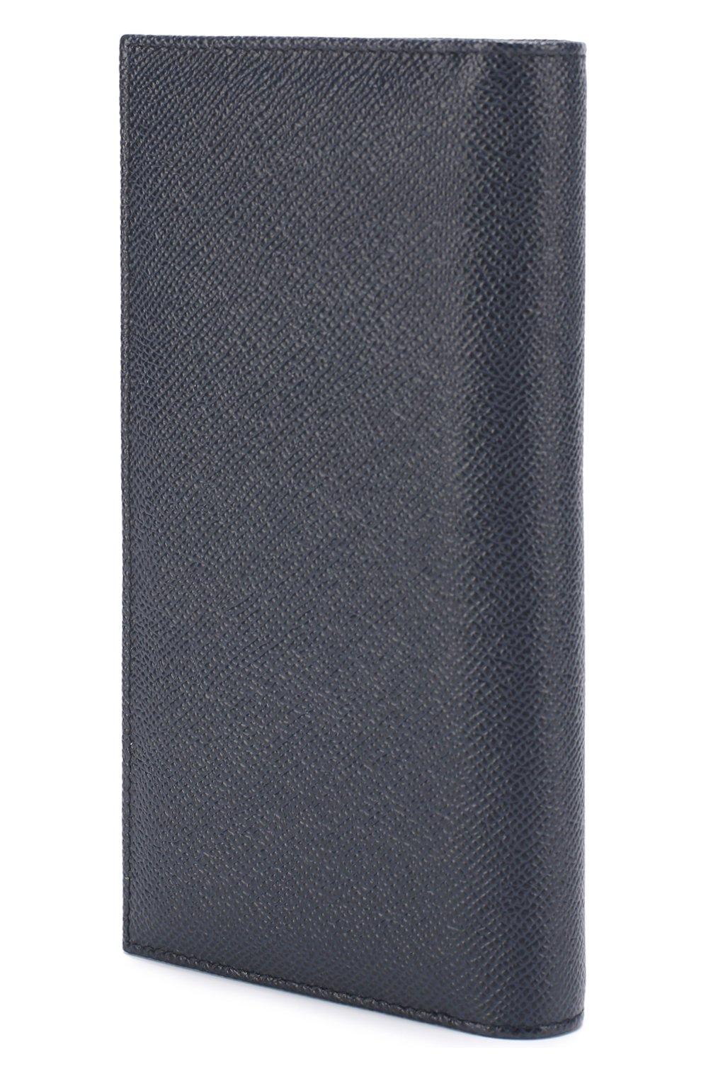 Кожаный бумажник с отделениями для кредитных карт и монет Dolce & Gabbana темно-синего цвета | Фото №2