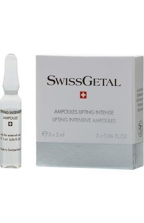 Интенсивный лифтинг в ампулах  Swissgetal | Фото №1