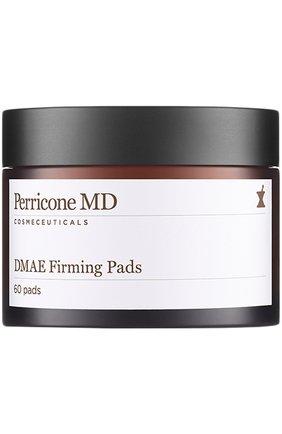 Диски для мгновенного разглаживания кожи PERRICONE MD бесцветного цвета, арт. 0651473524007 | Фото 1 (Статус проверки: Проверена категория)