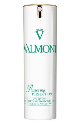 Восстанавливающий крем restoring perfection spf 50 VALMONT бесцветного цвета, арт. 704004 | Фото 1