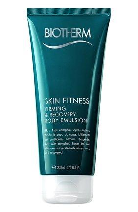 Укрепляющая эмульсия Skin Fitness Biotherm | Фото №1