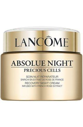 Ночной крем для лица Absolue Night Precious Cells | Фото №1