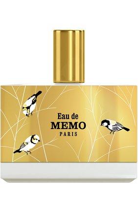 Парфюмерная вода Eau De Memo Memo | Фото №1