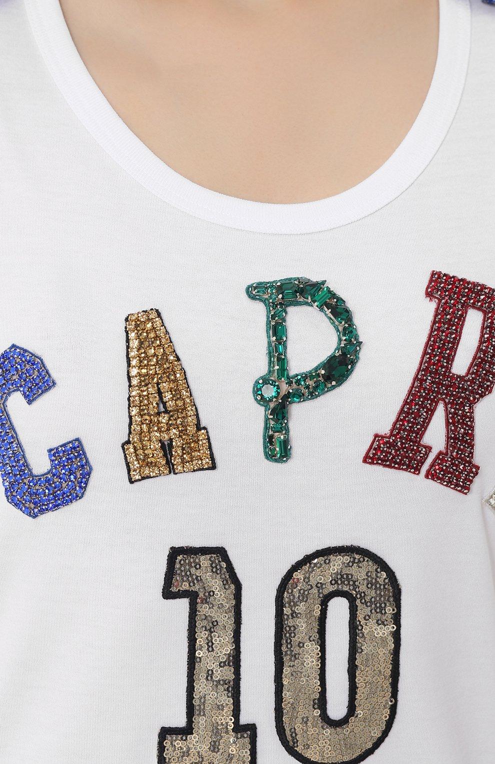 Топ прямого кроя с вышивкой пайетками Dolce & Gabbana белый | Фото №5
