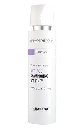 Клеточно-активный anti-age шампунь для нормальных и волос La Biosthetique   Фото №1