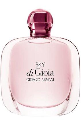 Парфюмерная вода Sky Di Gioia | Фото №1