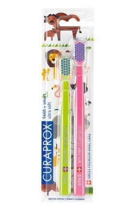Набор зубных щеток Ultrasoft Duo Animal Family Edition | Фото №1