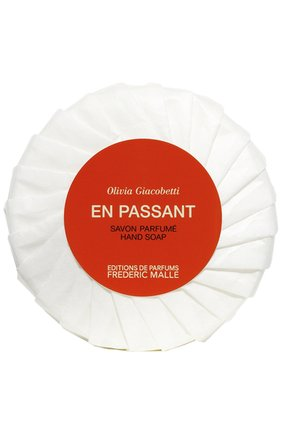 Туалетное мыло для рук En Passant Frederic Malle | Фото №1