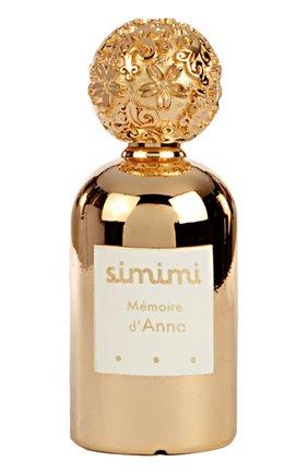 Духи Memoire d'Anna SIMIMI | Фото №1