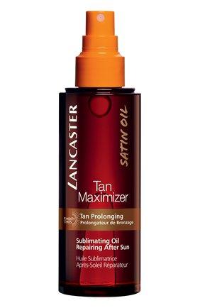 Женского масло для тела после солнца tan maximizer LANCASTER бесцветного цвета, арт. 3607342972902 | Фото 1