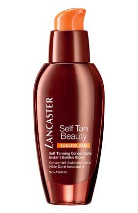 Автобронзирующий эликсир для лица Self Tan Beauty Lancaster | Фото №1