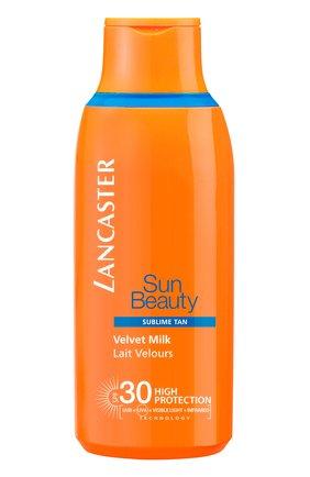 Нежное молочко SPF30 Sun Beauty Lancaster | Фото №1