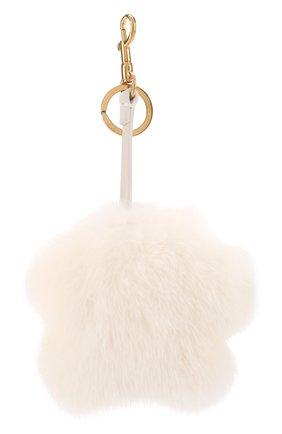 Брелок из меха норки Anya Hindmarch белый | Фото №1