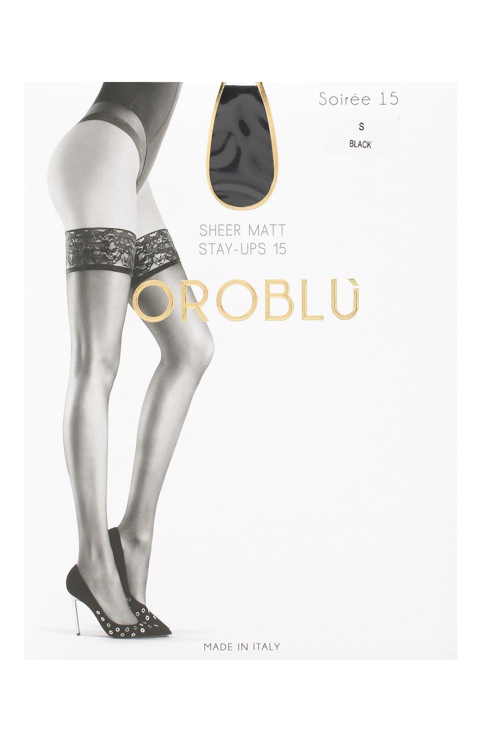 5f9723efe1780 Женские черные капроновые чулки с кружевной отделкой OROBLU — купить ...