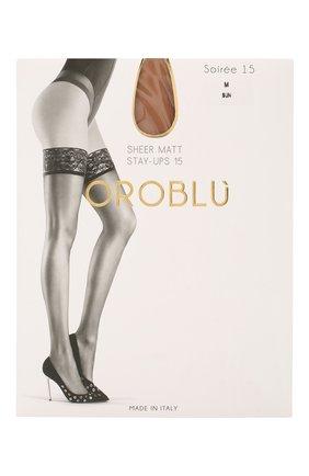 Женские капроновые чулки с кружевной отделкой OROBLU бежевого цвета, арт. V0BC01007 | Фото 1