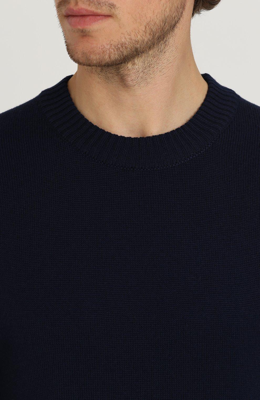 Шерстяной однотонный джемпер Dolce & Gabbana синий | Фото №5