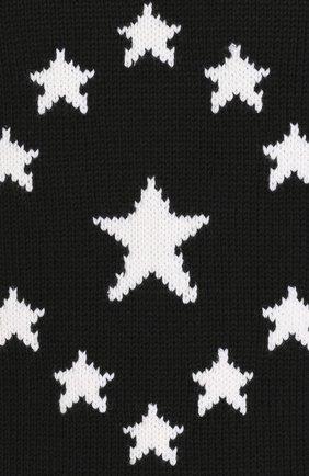 Шерстяной свитер в контрастную полоску | Фото №5