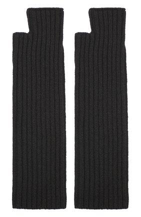 Вязаные митенки Nima черные | Фото №1
