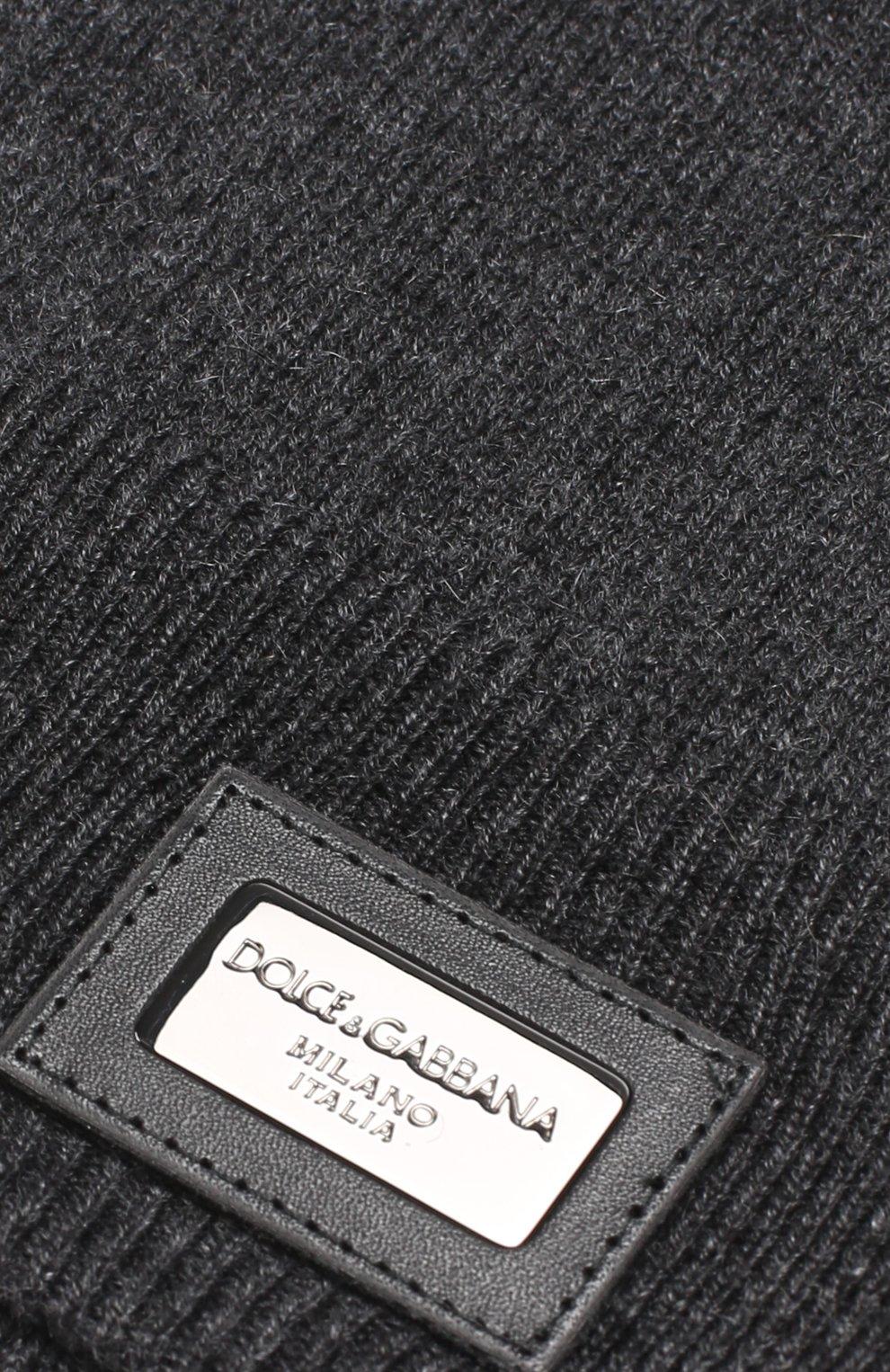 Кашемировая шапка бини Dolce & Gabbana темно-серого цвета | Фото №3