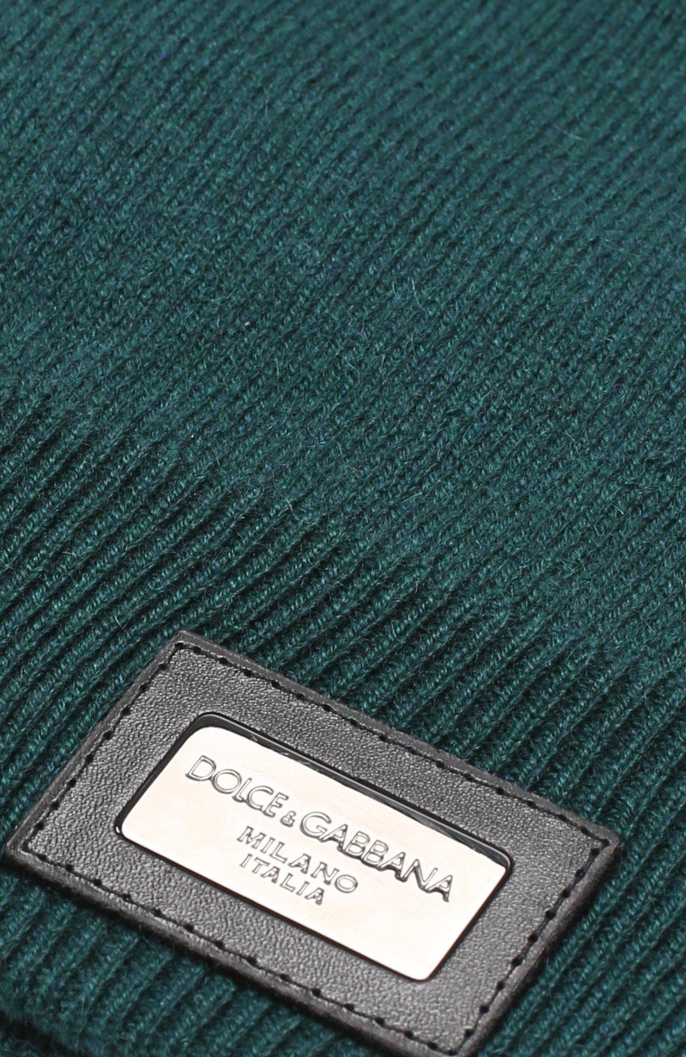 Кашемировая шапка бини Dolce & Gabbana зеленого цвета | Фото №3