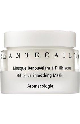 Выравнивающая маска для лица с гибискусом Hibiscus Smoothing Mask | Фото №1
