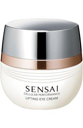 Лифтинг крем для глаз Cellular Performance Sensai | Фото №1