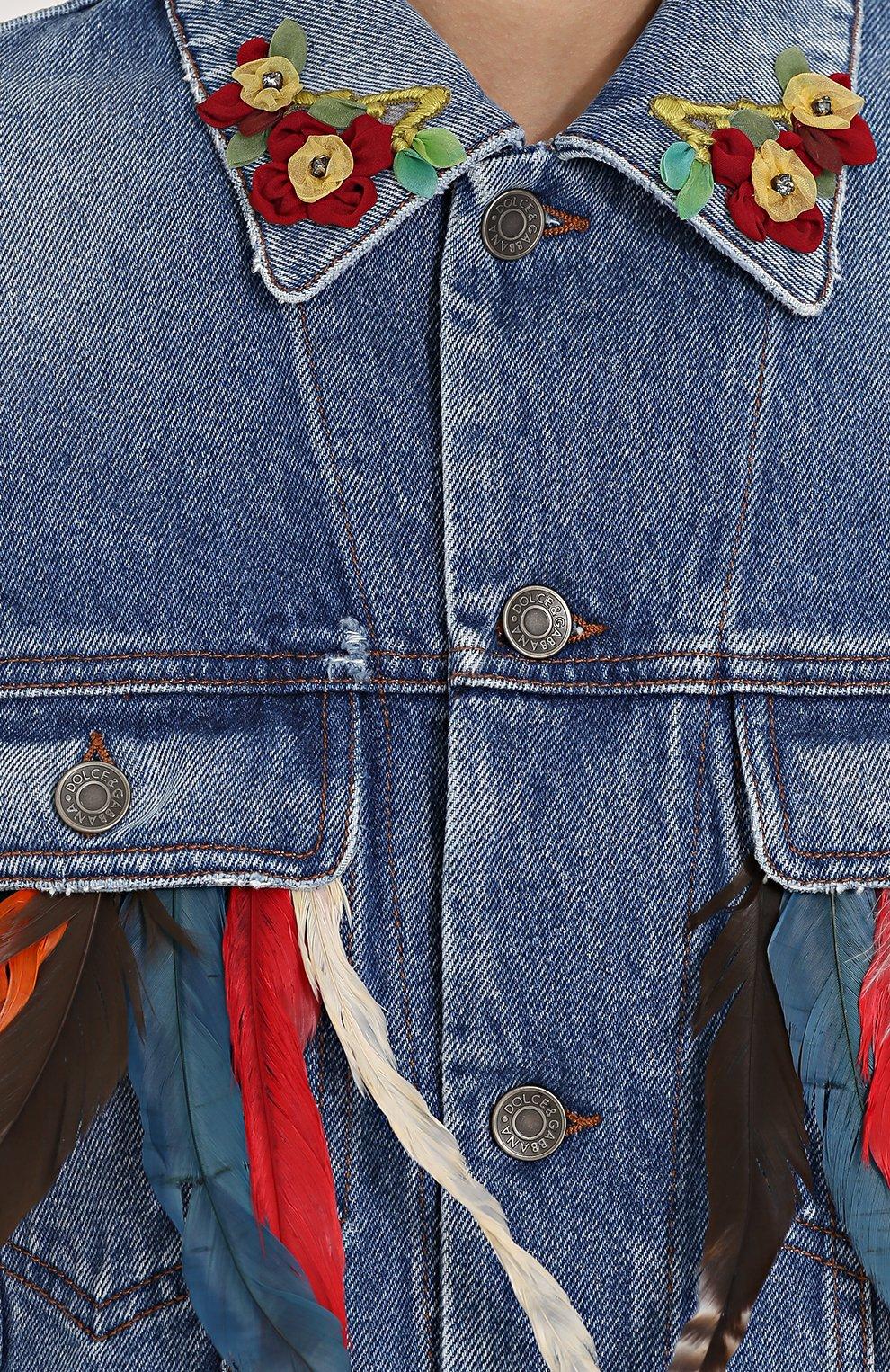 Джинсовая куртка перьевой отделкой Dolce & Gabbana голубая | Фото №5