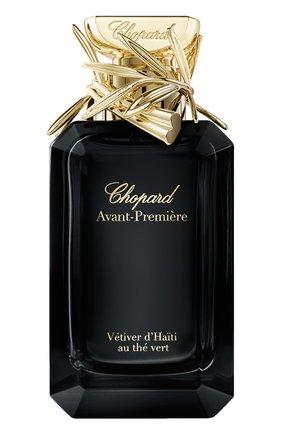 Парфюмерная вода Avant-Premiere Vtiver d'Haiti au the vert Chopard | Фото №1