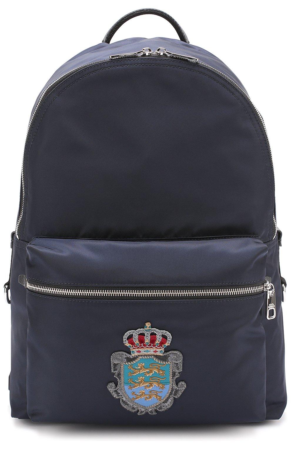 Текстильный рюкзак Vulcano с вышивкой | Фото №1