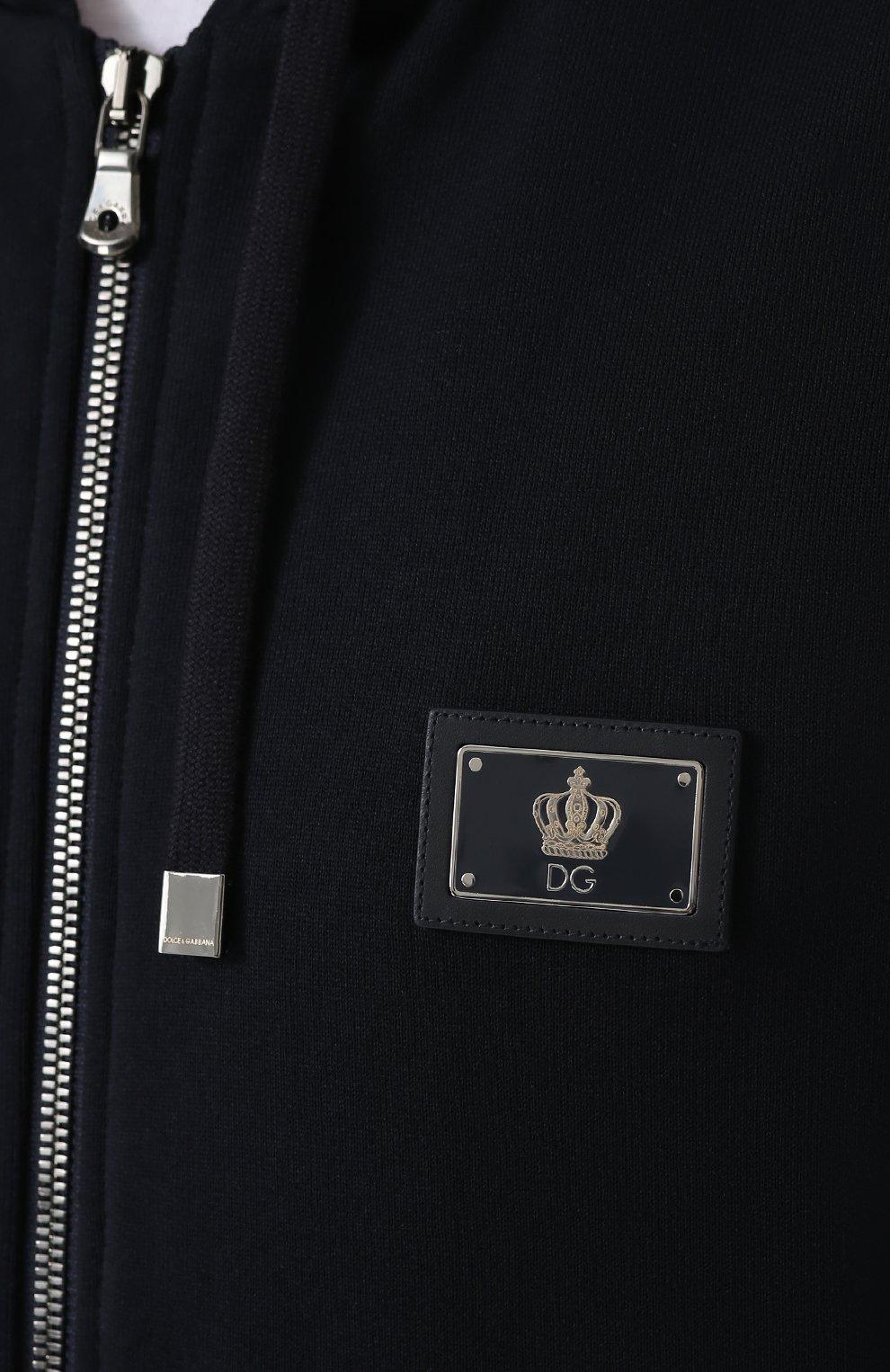 Хлопковый кардиган на молнии с контрастной отделкой Dolce & Gabbana темно-синий | Фото №5