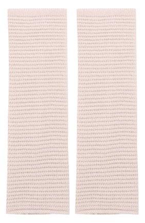 Вязаные рукава из смеси шерсти и кашемира Inverni белые   Фото №1