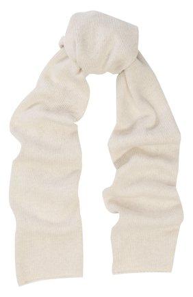 Шарф из смеси шерсти и кашемира | Фото №1