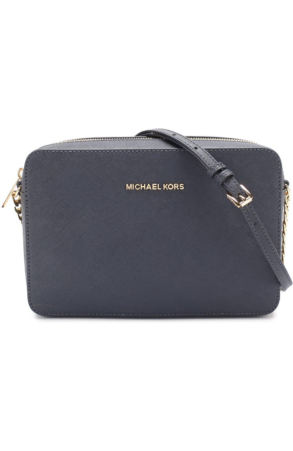 Сумки MICHAEL Michael Kors по цене от 8 500 руб. купить в интернет-магазине  ЦУМ 256c992db79