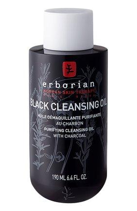 Черное масло для очищения лица | Фото №1