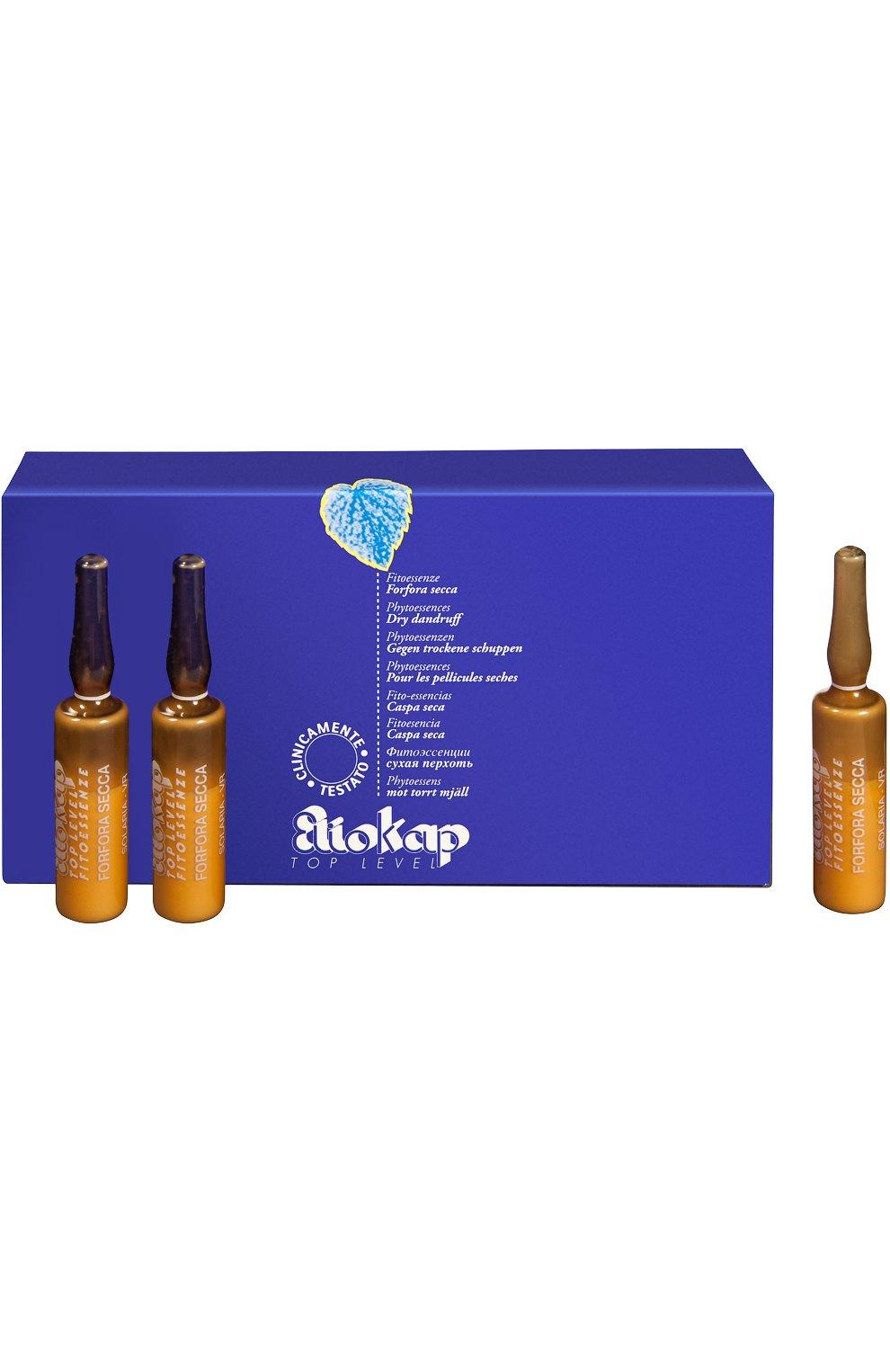 Фитоэссенция для лечения сухой перхоти fitoessence forfora secca ELIOKAP бесцветного цвета, арт. Е10301   Фото 1 (Статус проверки: Проверена категория)