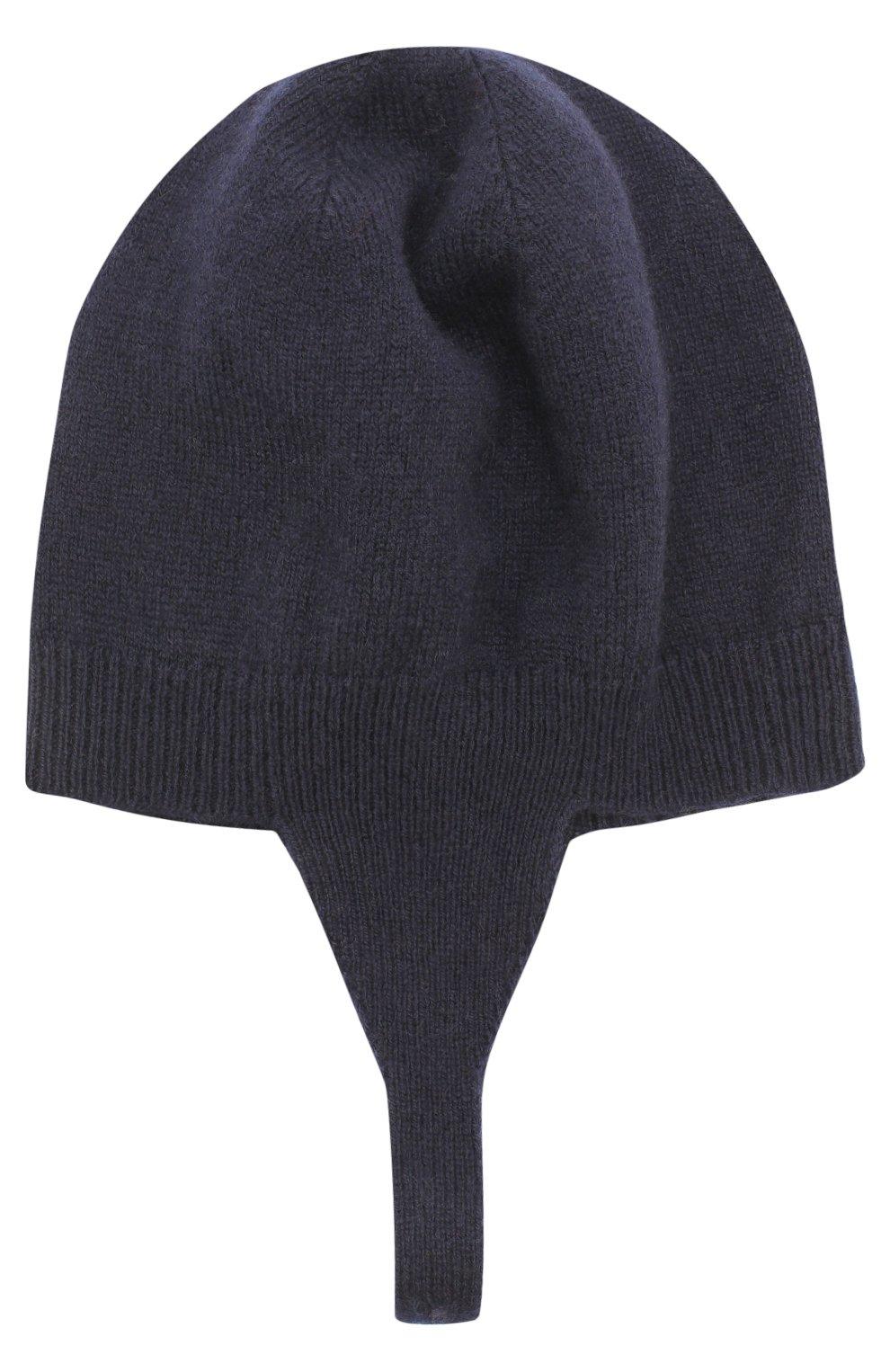 Кашемировая шапка Dolce & Gabbana синего цвета | Фото №2