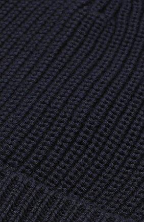 Шерстяная шапка фактурной вязки Dolce & Gabbana синего цвета | Фото №3