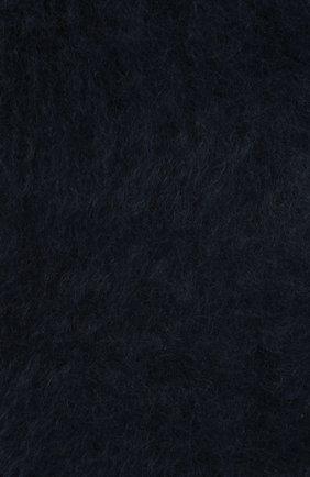 Мохеровый шарф с бахромой Balmuir темно-синий | Фото №1