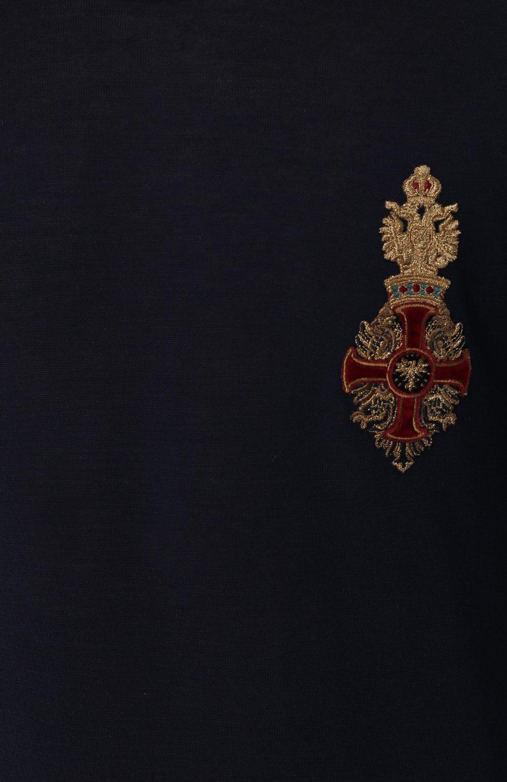 Кашемировый джемпер с круглым вырезом | Фото №5