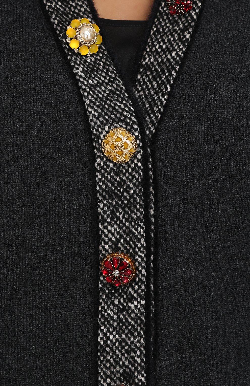 Кашемировый кардиган с декорированными пуговицами Dolce & Gabbana серый | Фото №5