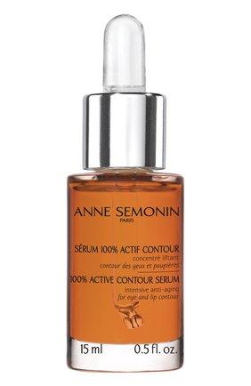 Антивозрастная сыворотка для кожи вокруг глаз и губ Anne Semonin   Фото №1